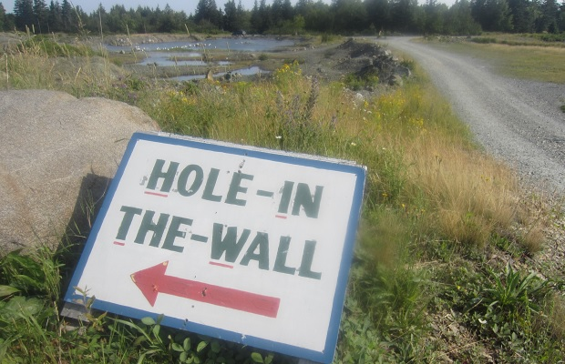Hole in the Wall, Grand Manan, New Brunswick