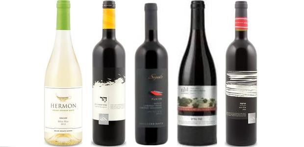 From left to right: Hermon Mount Hermon White Kp 2013, Tabor Galil Cabernet Sauvignon Kp 2013, Segal's Merlot/Cabernet Franc/Cabernet Sauvignon Kp M 2011, Galil Mountain Pinot Noir Kp 2012 and Tabor Adama Merlot Kp 2010