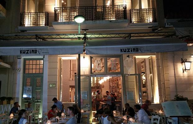 Kuzina Restaurant, Athens, Greece