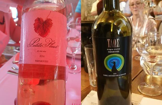 Parparoussis Rose Petite Fleur 2014 and Taos 2010