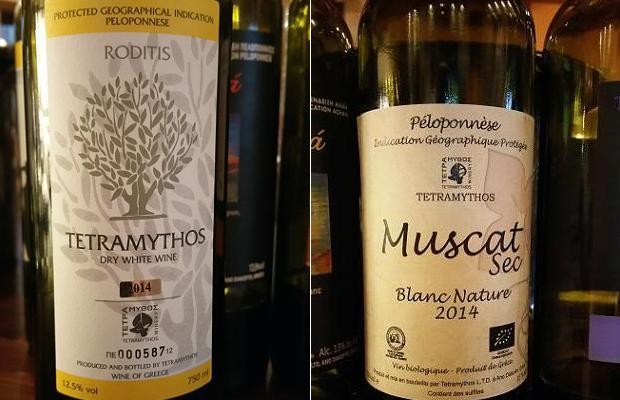 Tetramythos Roditis 2014 and Muscat Sec Blanc Nature 2014