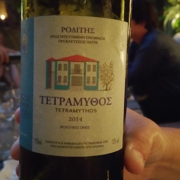 Tetramythos Roditis 2014