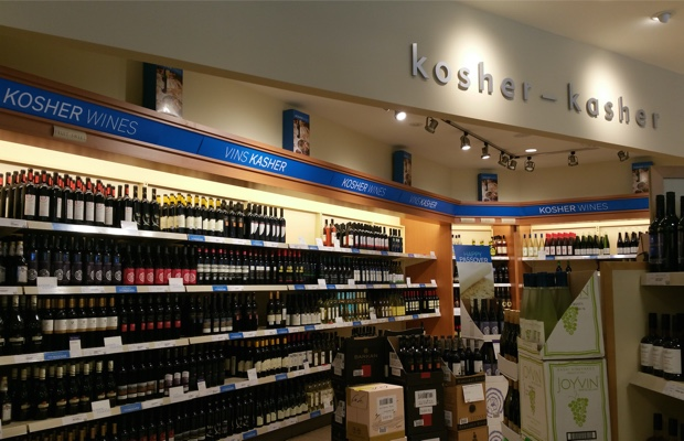 Kosher Boutique, Wilson and Dufferin LCBO