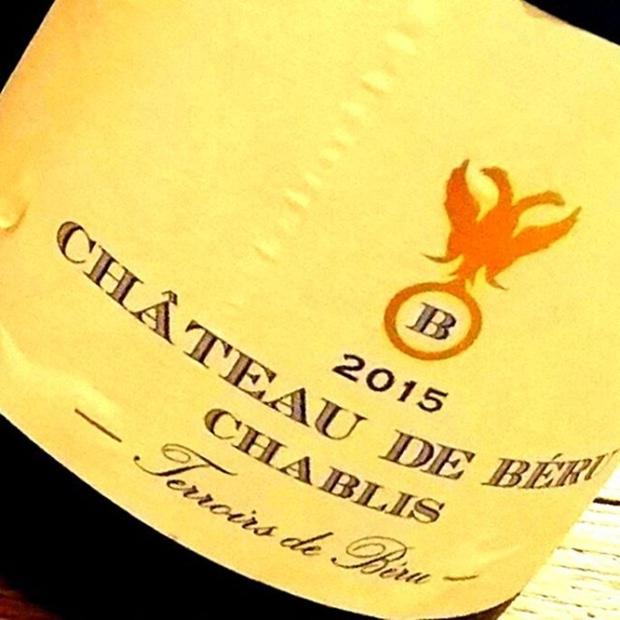 terroirs-de-beru-chablis-has-arrived-via-thelivingvine-49-956-packs-chateaudeberu-chablis-athenaisdeberu
